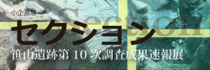 10logo